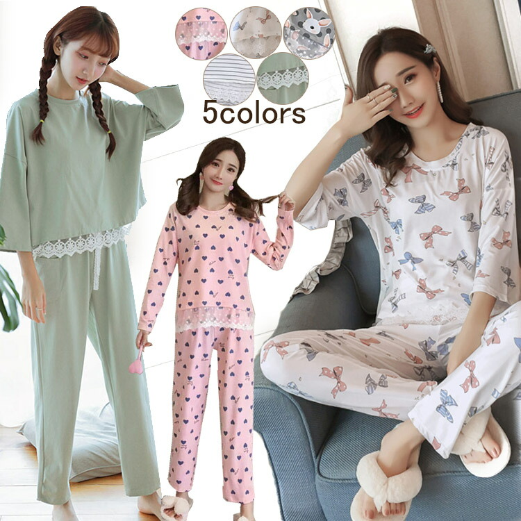 8549c446642d Pajamas roomware Lady s long sleeves top and bottom set super cute roomware  house coat pajamas spring and summer