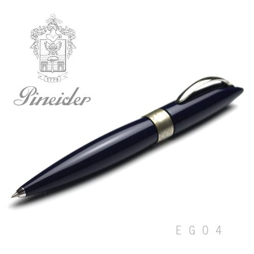 【アウトレット品】Pineider ピネイダー EGO4 ブルー シャープペンシル ペン BLU 送料無料 エゴ4