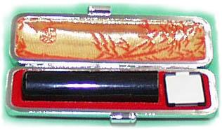 黒水牛実印・男性用(芯持 15ミリ×60ミリ)