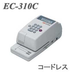 【電子チェックライター】 EC-310C コードレスタイプ チェックライター マックス MAX