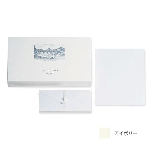 【Pineider】ピネイダー VATICANO 50枚の紙と50枚の封筒のレターセット アイボリー 送料無料 ラッピング無料Box of 50 sheets + 50 envelopes A4 21×30