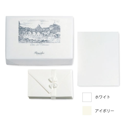 【Pineider】ピネイダー VATICANO 50枚の紙と50枚の封筒のレターセット ホワイト、アイボリー 送料無料 ラッピング無料Box of 50 sheets + 50 envelopes A5 14.8×21
