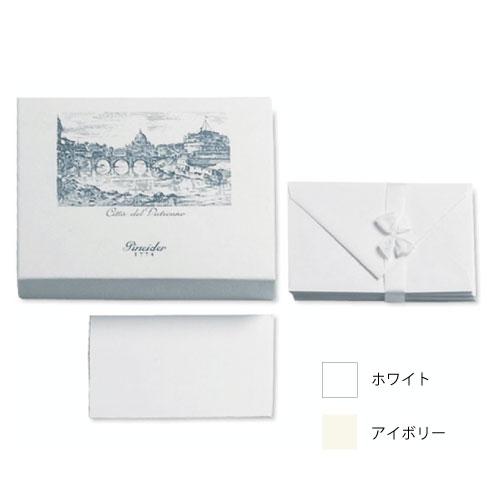 【Pineider】ピネイダー VATICANO 25枚のカードと25枚の封筒のレターセット ホワイト、アイボリー 送料無料 ラッピング無料Box of 25 cards + 25 envelopes 13.5×8.5