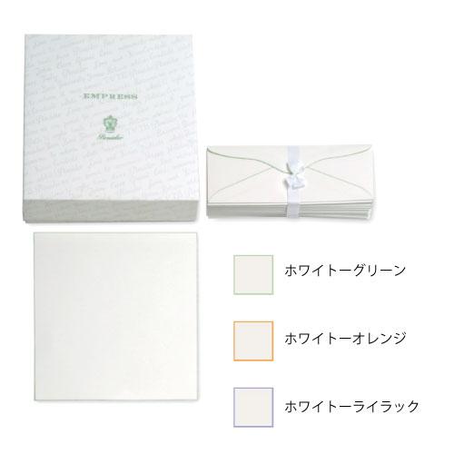 【Pineider】ピネイダー EMPRESS 50枚のカードと50枚の封筒のレターセット ホワイトーピンク 送料無料 ラッピング無料Box of 50 sheets + 50 envelopes A5 21×25