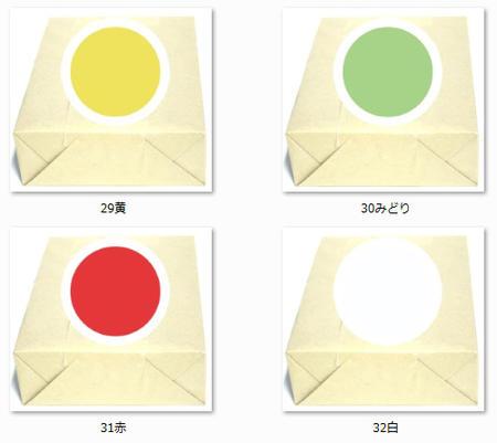 紀州色上質紙A3【最厚口】【業務用500枚】【特色全4色】