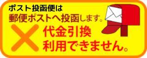 【ネコポス便】あっちこっちふきんベビーサイズ3色組 掃除用品 ふきん 布巾 ポリエステル 掃除グッズ 吸水 【あっちこっちふきんシリーズ】【RCP】【smtb-k】【w1】【楽ギフ_包装】【日本製】【02P18Jun16】