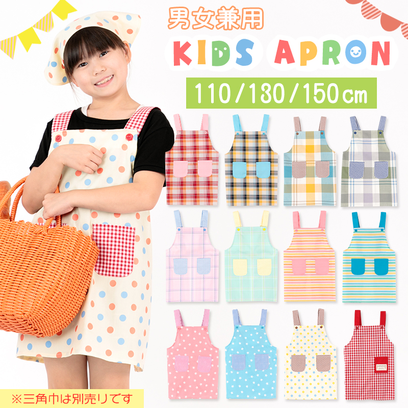 Kidsap 1n4