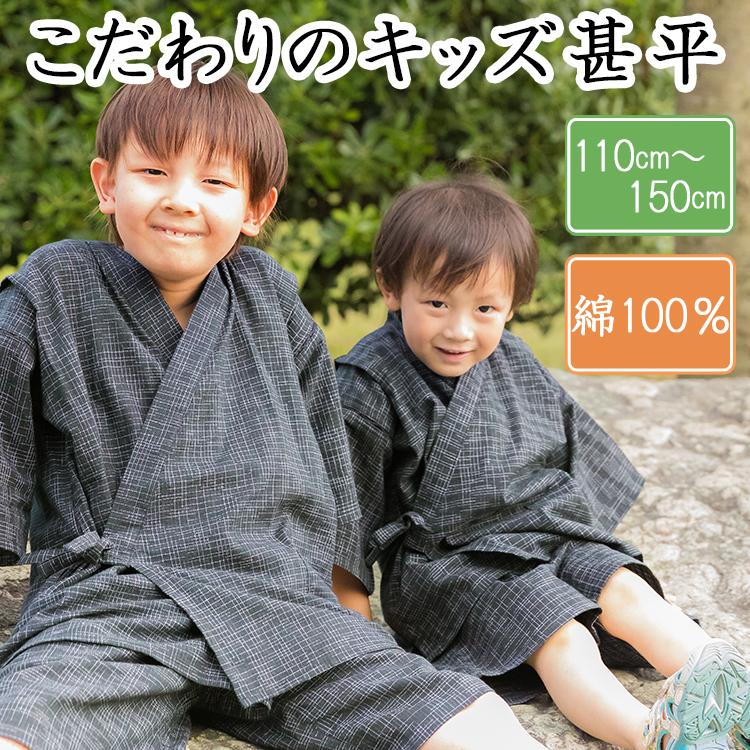 Kidsjin2019 0