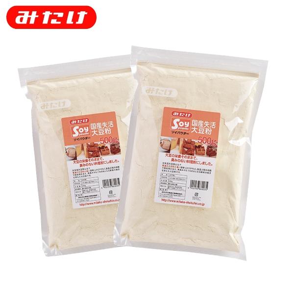 大豆粉 糖質制限 日本産 穀物粉として 小麦粉 期間限定特価品 薄力粉 の代用としても 様々な料理に応用可能 国産大豆粉 だいずこ みたけ 国産大豆使用 1kg 10000228 糖質制限にも 大豆をほぼ丸ごと粉にしました