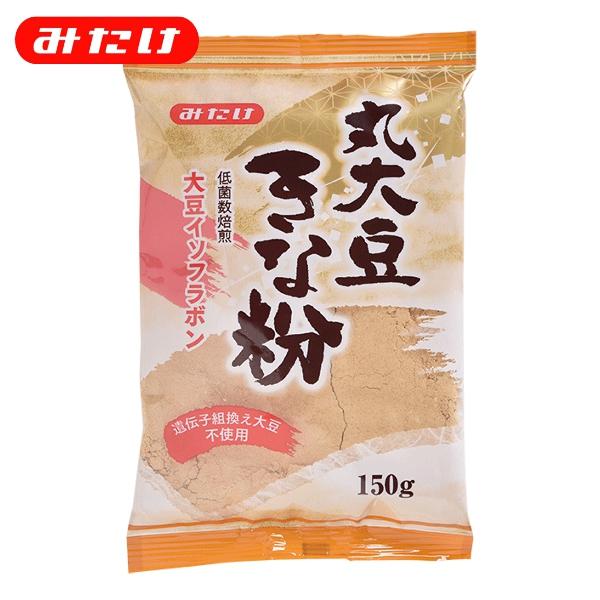 きな粉 丸大豆きな粉(きなこ)150g【みたけ】きなこ餅や製菓、料理に!トッピングもOK!昔ながらのきな粉はいかがでしょうか?