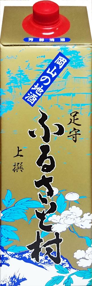 【蔵元直送】ふるさと村 1800ml 1ケース6本入り 岡山 地酒