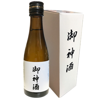 【蔵元直送】御神酒 180ml  48本入1ケース  岡山 地酒