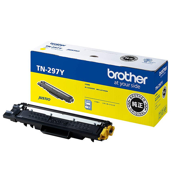 【純正品】 ブラザー BROTHER TN-297Y/TN297Y 大容量トナーカートリッジ イエロー