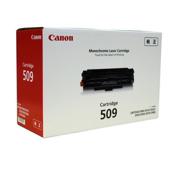 【純正品】 キャノン CANON CRG-509/CRG509 トナーカートリッジ 509