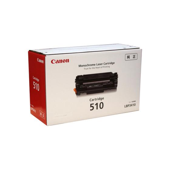 【純正品】 キャノン CANON CRG-510/CRG510 トナーカートリッジ 510