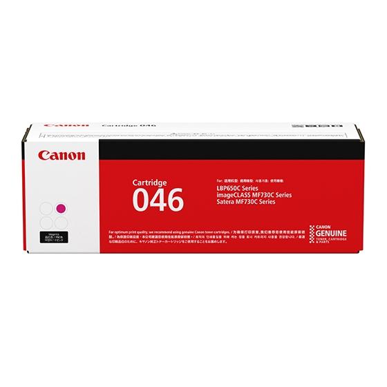 【純正品】 キャノン CANON CRG-046MAG/CRG046MAG トナーカートリッジ 046 マゼンタ