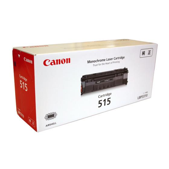 【純正品】 キャノン CANON CRG-515/CRG515 トナーカートリッジ 515 【沖縄・離島 お届け不可】