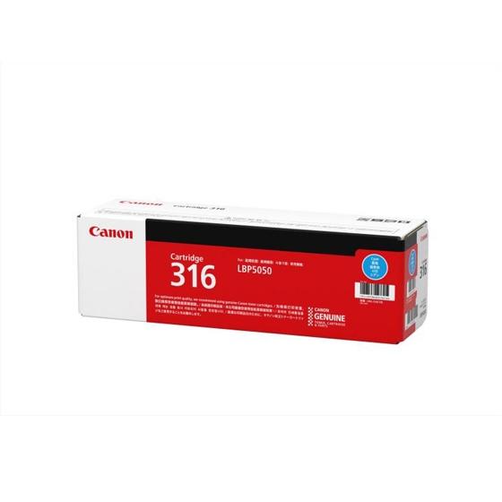 【純正品】 キャノン CANON CRG-316CYN/CRG316CYN トナーカートリッジ 316 シアン