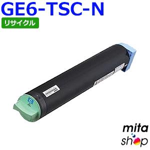 【期間限定】カシオ用 GE6-TSC-N/GE6TSCN 一般トナー シアン GE6000 対応 リサイクルトナーカートリッジ (即納再生品)