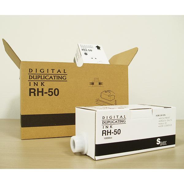 デジタル印刷機対応 インク 【汎用品】 RH-50 黒 【6本セット】