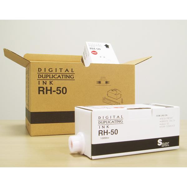 デジタル印刷機対応 インク 【汎用品】 RH-50 赤 【6本セット】
