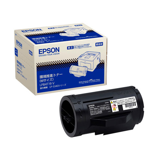 【純正品】 エプソン EPSON LPB4T19V 環境推進トナー Mサイズ