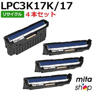 【4本セット】エプソン用 LPC3K17K ブラック / LPC3K17 カラー 感光体ユニット ドラムカートリッジ リサイクルドラムカートリッジ (即納再生品)