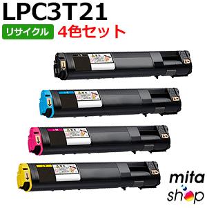 【4色セット】 エプソン用 LPC3T21K LPC3T21C LPC3T21M LPC3T21Y ETカートリッジ リサイクルトナーカートリッジ (即納再生品)
