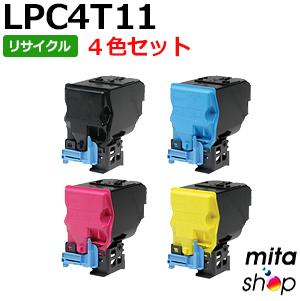 【4色セット】エプソン用 LPC4T11 ETカートリッジ リサイクルトナーカートリッジ (即納再生品)