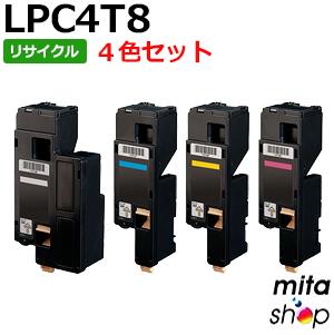 【4色セット】エプソン用 LPC4T8 ETカートリッジ LPC4T10の大容量 リサイクルトナーカートリッジ (即納再生品)