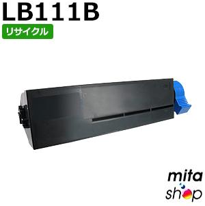 【期間限定】フジツウ用 LB111B/LB-111B XL-4340 対応 リサイクルトナーカートリッジ (即納再生品)