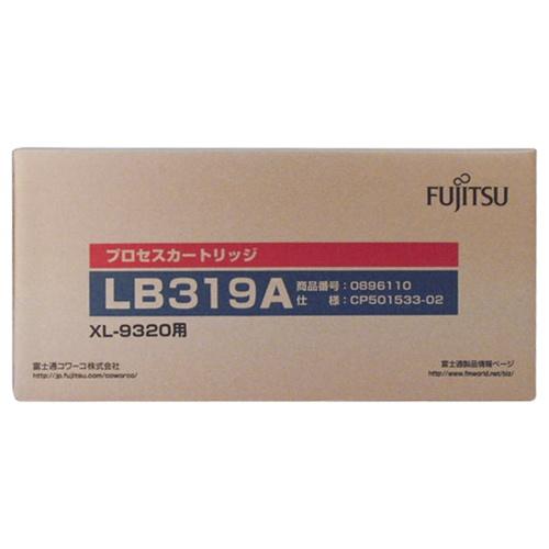 【純正品】 富士通 FUJITSU プロセスカートリッジ LB319A