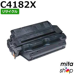 【期間限定】ヒューレットパッカード用 C4182X リサイクルトナーカートリッジ (即納再生品)