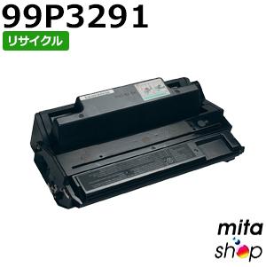 【期間限定】アイビーエム用 99P3291 トナーカートリッジタイプB (99P3290の大容量) リサイクルトナーカートリッジ (即納再生品)