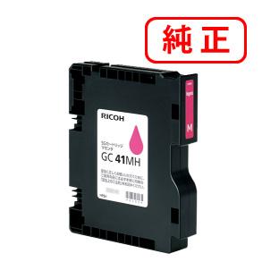GC41MH マゼンタ 【2本セット】GXカートリッジ 515827 RICOH リコー 純正インクカートリッジ