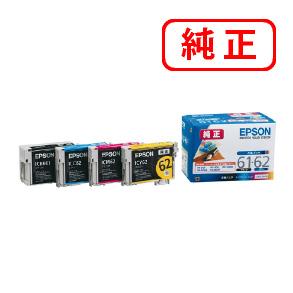 IC4CL61/62 【4色セット】EPSON エプソン 純正インクカートリッジ