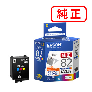 ICCL82 カラー3色一体型(シアン、マゼンタ、イエロー) 【3本セット】EPSON エプソン 純正インクカートリッジ