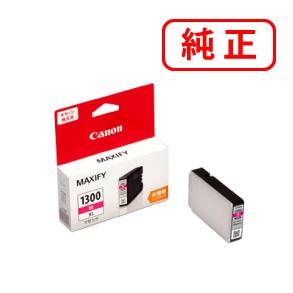 PGI-1300XLM マゼンタ(大容量) 【3本セット】CANON キヤノン 純正インクカートリッジ