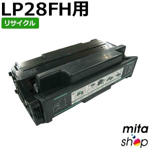 ジェイディーエル用 LP28FH リサイクルトナーカートリッジ (即納再生品)