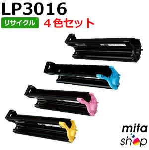 【4色セット】ジェイディーエル用 LP3016C / LP-3016C用 リサイクルドラム【現物再生品】 ※使用済みカートリッジが先に必要になります