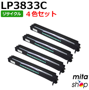 【4色セット】ジェイディーエル用 LP3833C / LP-3833C用 ドラムカートリッジ リサイクルドラム (即納再生品)