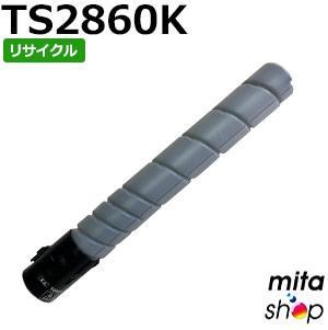 リサイクルカートリッジのことならミタ ムラテック用 TS2860K 爆買い送料無料 トナー ブラック お届け不可 沖縄 リサイクルトナーカートリッジ 離島 代引き不可 即納再生品