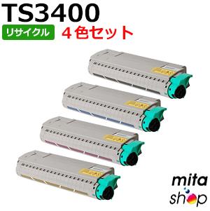 【4色セット】 ムラテック用 TS3400K / TS3400C / TS3400M / TS3400Y 緑レバー用 リサイクルトナーカートリッジ (即納再生品)