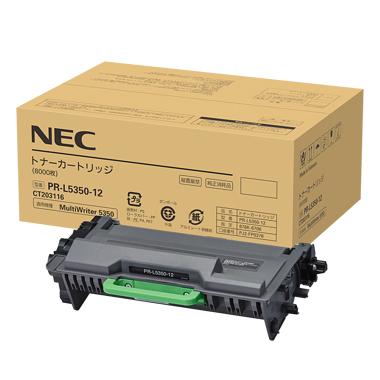 【純正品】 NEC PR-L5350-12/PRL5350-12 トナーカートリッジ 【沖縄・離島 お届け不可】