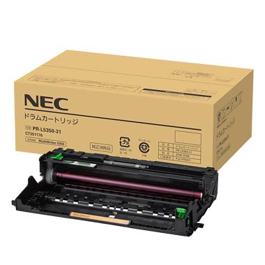 【純正品】 NEC PR-L5350-31/PRL5350-31 ドラムカートリッジ