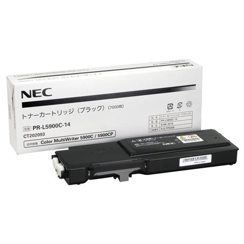 【純正品】 NEC PR-L5900C-14/PRL5900C-14 トナーカートリッジ ブラック