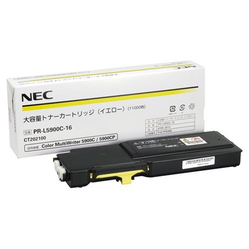 【純正品】 NEC PR-L5900C-16/PRL5900C-16 大容量トナーカートリッジ イエロー