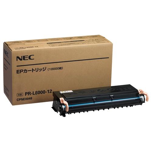 【純正品】 NEC PR-L8000-12/PRL8000-12 EPカートリッジ