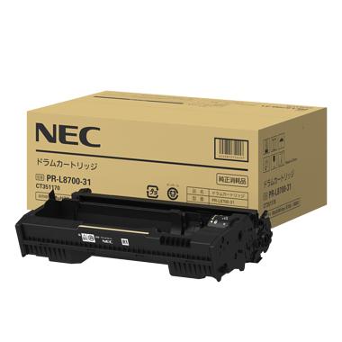 【純正品】 NEC PR-L8700-31/PRL8700-31 ドラムカートリッジ