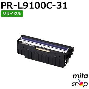 【期間限定】エヌイーシー用 PR-L9100C-31 / PRL9100C-31 / PRL9100C31 ブラック ドラムカートリッジ リサイクルドラムカートリッジ (即納再生品)